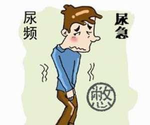慢性前列腺炎的症状有哪些呢